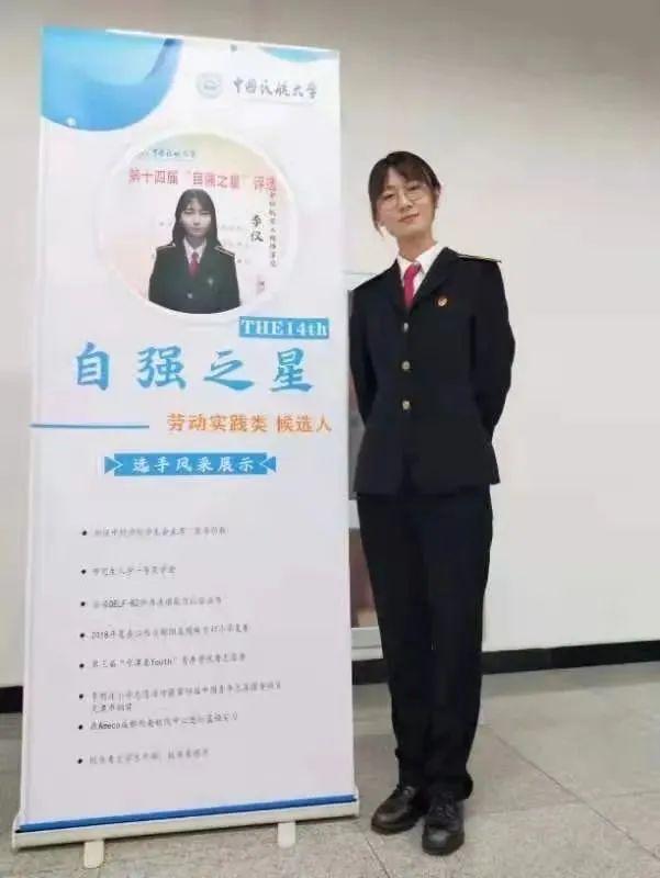 李仪与自己的展牌合影.jpg
